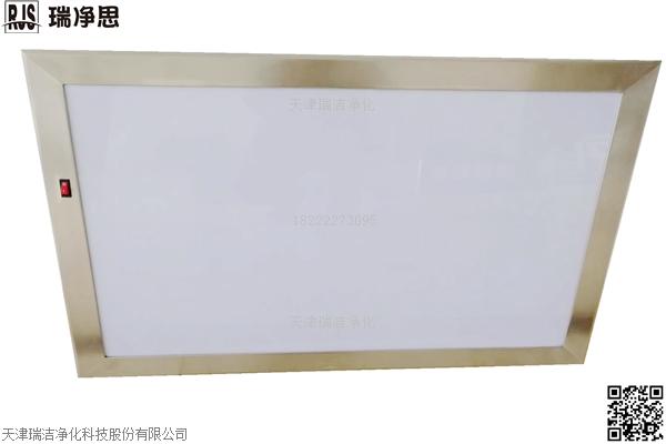 RJ-观片灯-01