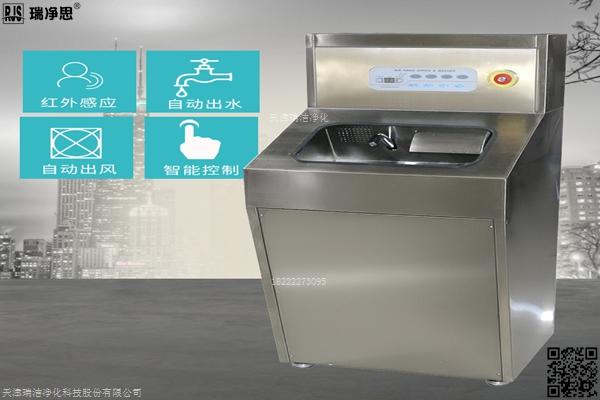 RJ-洗手烘干机